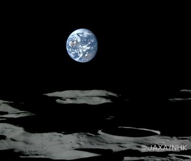 Erdaufgang gesehen vom Mond