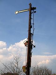 Signal der Bahn